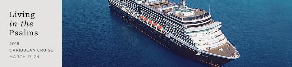 2019 Caribbean Study Cruise